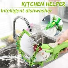 1Pcs New Portable Kitchen Automatic Smart Dish Washer Machine Handheld Smart Dishwasher Cleaning Brushes 41.8x11.5x7cm W/Battery