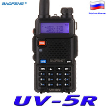 Baofeng UV-5R Walkie Talkie двухстороннее радио 128CH 5 Вт УКВ 136-174 мГц и 400-520 мГц