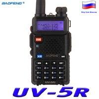 BaoFeng UV 5R Walkie Talkie Two Way Radio UV5R Transceiver 128CH 5W VHF UHF 136 174Mhz
