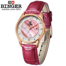 Switzerland Binger watches women fashion luxury Ladies Watch leather strap quartz butterfly diamond Wristwatches B3027-2