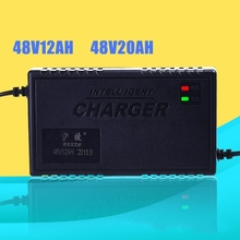 48 Volt 2.5 Amp Battery Charger Tricycles Electric Scooters Electric Bikes Scooters E-bike