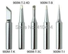 Yeni 5X havya İpuçları Set 900M T serisi HAKKO 900M,907,933,852D +,852D lehimleme İstasyonu