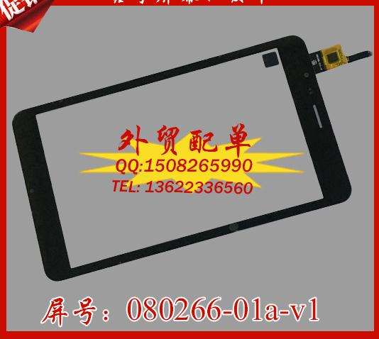 Only Original Black color 8inch 080266-01A-V1 Touch Screen Panel Digitizer Glass Replacement Parts Free shipping