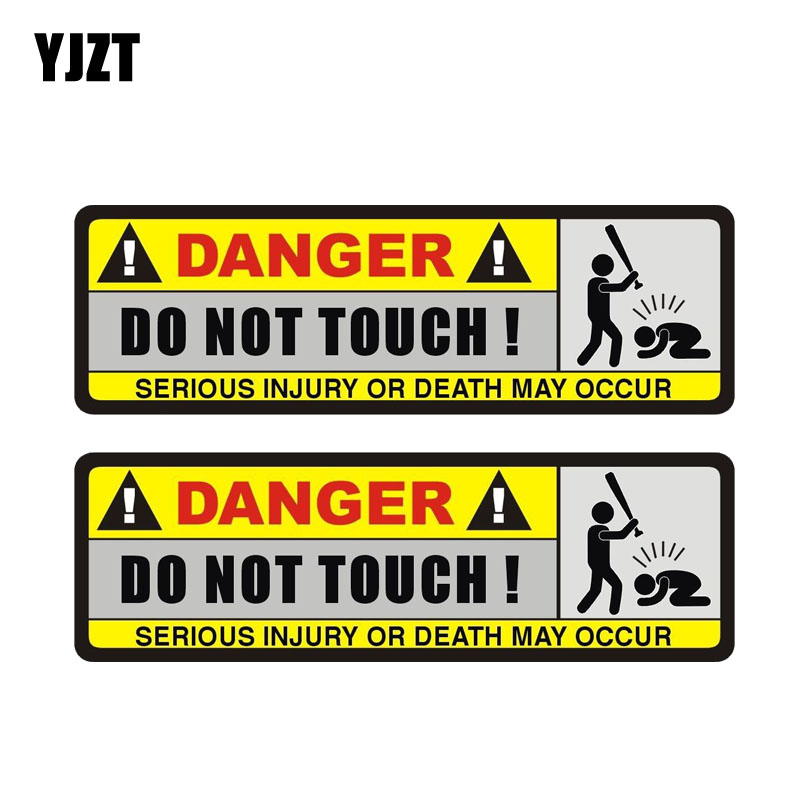 YJZT 2X 15.8CM*5.1CM DANGER Car Sticker Funny DO NOT TOUCH  PVC Decorate Decal 12-0916