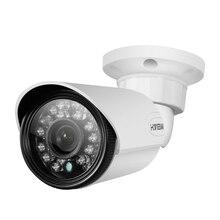 H.VIEW 1080P كاميرا مراقبة AHD مراقبة الدوائر التلفزيونية المغلقة التناظرية كاميرا عالية الدقة IR كاميرات PAL NTSC كاميرات فيديو في الهواء الطلق