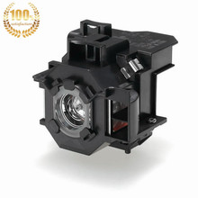 WoProlight ELPLP42 / V13H010L42 Replacement Lamp With housing For Epson EMP-X56 EMP-83E EMP-280 EMP-400W EX90 Projectors
