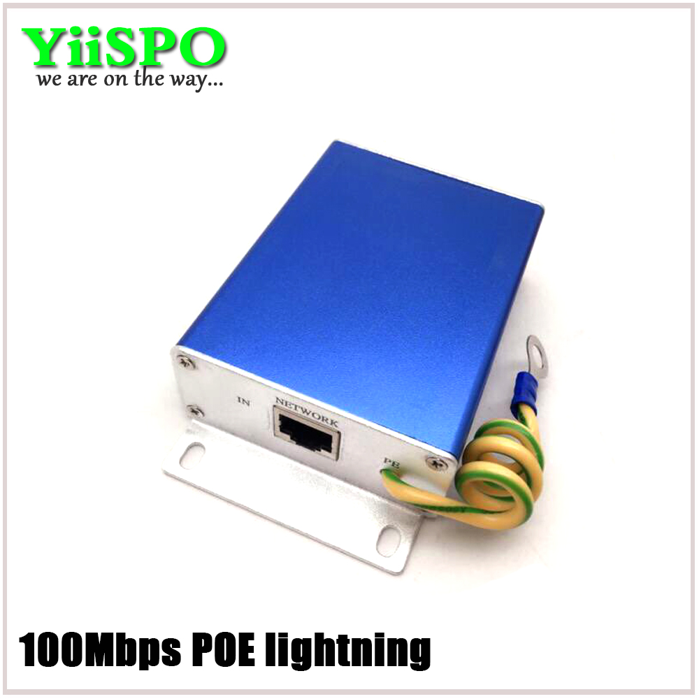 YiiSPO 10/100Mbps POE Ethernet lines for the data lines and power supply to carry out complex lightning surge protection devices new 500w leadshine power supply sps608 specifically designed to power stepping and servo drives can out 60vdc and 8 5a current