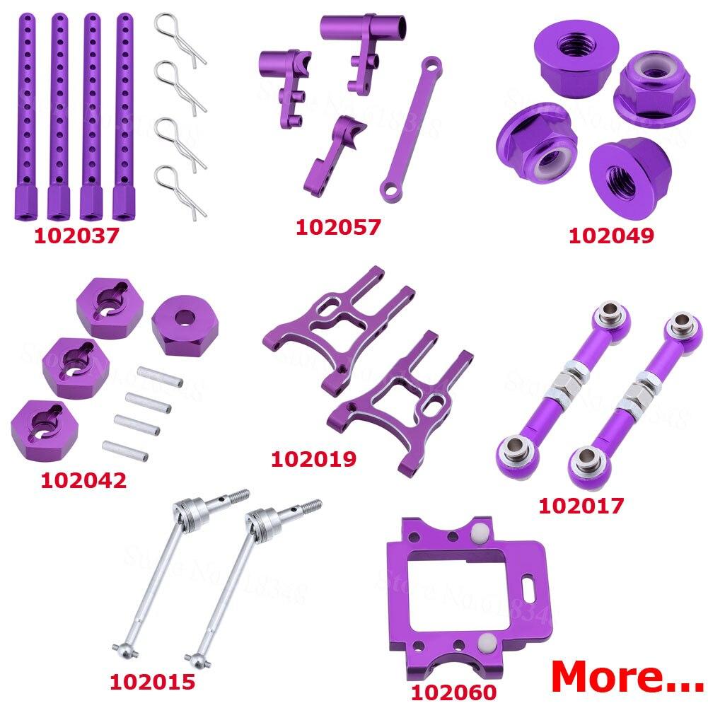 02007 Rear Lower Suspension Arm For HSP RC 1:10 Model Car Drift Car Spare Parts