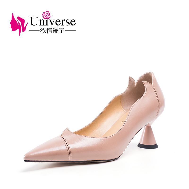 Luxury Women Heels Genuine Leather High Casual Quality Pumps Universe Pointed Toe Pink Heels 6.5cm Ladies Shoes With Heels J053Luxury Women Heels Genuine Leather High Casual Quality Pumps Universe Pointed Toe Pink Heels 6.5cm Ladies Shoes With Heels J053