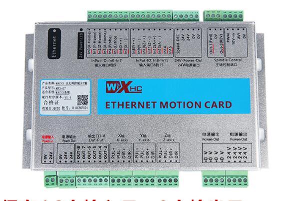 MACH3 LAN carte d'interface machine de gravure Ethernet CNC carte de contrôle à quatre axes/carte de contrôle de mouvement/plaque de port réseau