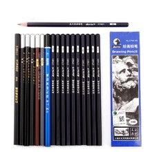 Деревянный эскизный карандаш B/2B/3B/4B/5B/6B/7B/8B/10B/12B/14B/2 H для офиса, школы, художественного ручного рисования