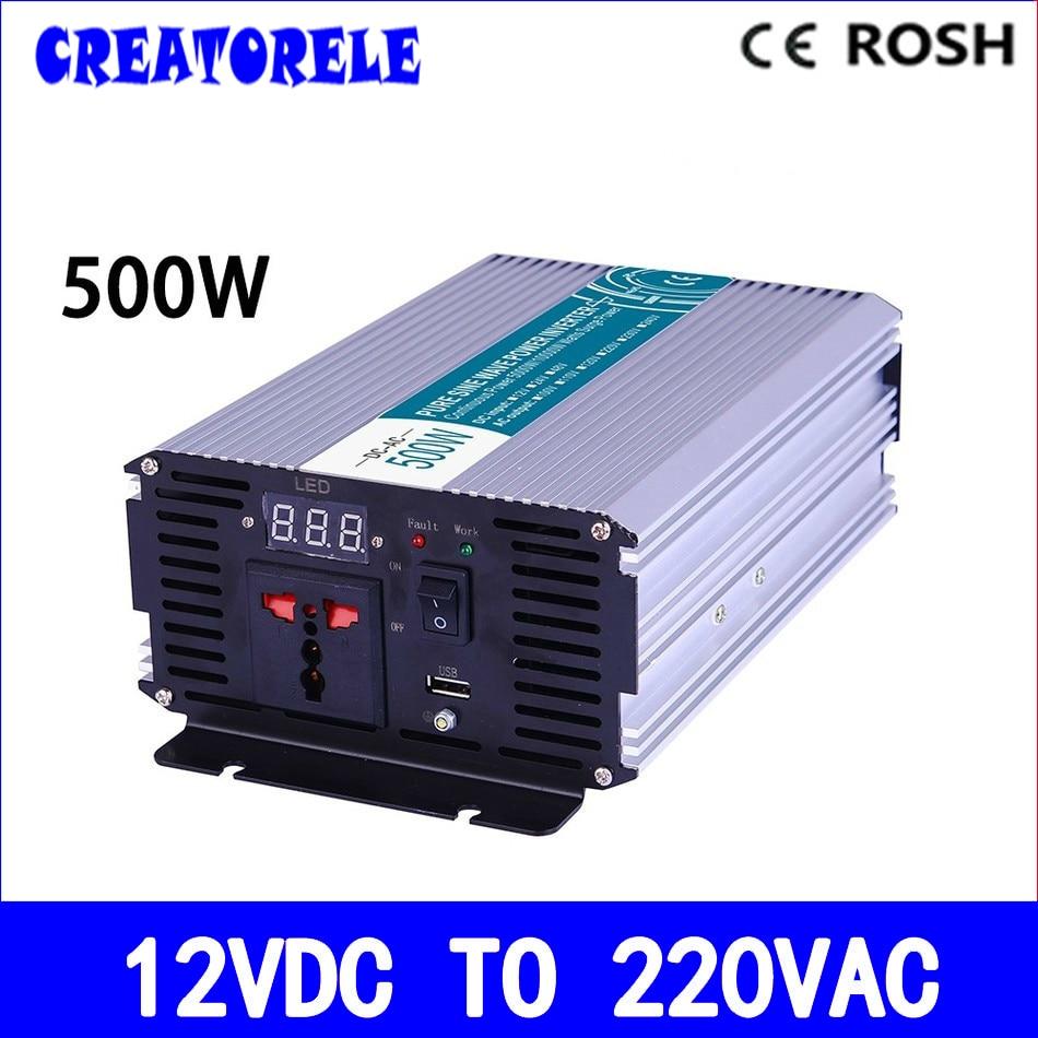 pure sine wave inverter voltage converter solar inverter 12VDC to 220VAC 500w powerr inverter inversor P500-122 500w 12vdc 220vac pure sine wave inverter without ac charge home inverter