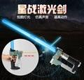 2em1 arma de Paintball pistola sabre de luz de Star Wars azul com luz e sons do Laser espada brinquedos Cosplay armas sabres Kid Boy presente ( L4 )