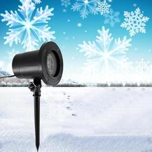 LED Dynamic Snowflake Effect Christmas Lights Outdoor Projector Lamp Garden Moving Xmas Stage Light Waterproof Landscape Light