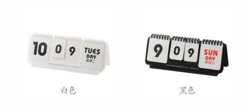 Cheap Calendário