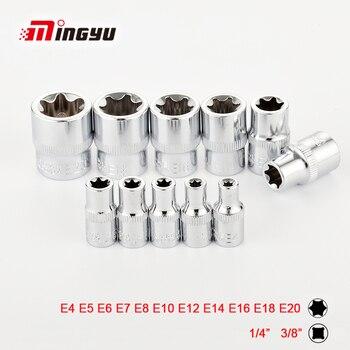 "1/4"" 3/8"" Torx Star Socket Set Femal E Type Sockets Wrench Head E4 E5 E6 E7 E8 E10 E12 E14 E16 E18 E20 Auto Repair Tools"