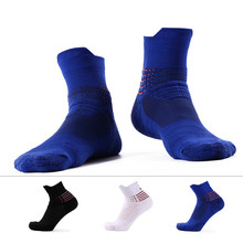 3 Pairs/Lot Men Professional Sport Socks Basketball Running Breathable Deodorant Cotton Socks for Winter Outdoor Exercise