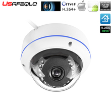 USAFEQLO gran angular 2,8mm cámara IP al aire libre PoE 1080P 960P 720P caja de Metal ONVIF seguridad impermeable IP cámara CCTV LED infrarrojo