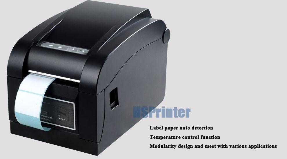 58mmReceipt-Printer-photos_05