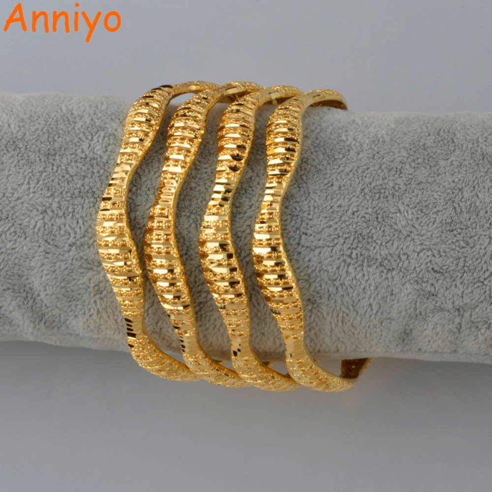 Anniyo 4Pieces/Lot Wholesale Arab Bangle Ethiopian Gold Color Bracelets Middle East Dubai Luxury Wedding Jewelry African #086406