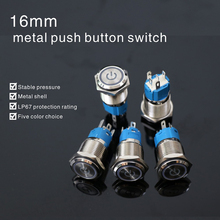 16mm Metal Self-locking momentary button LED Light power electric switch mini power switches 24V push on off waterproof fs 1 spdt nonslip metal momentary electric power foot pedal push button switch line length 15cm
