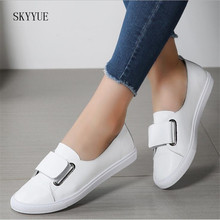 Women slip on flat loafers shoes casual sneakers boat shoes