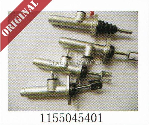 Linde Forklift Part Brake Cylinder Master 1155045401 115 116 Electric Reach Truck R14 R16 R20 New Service Spare Parts