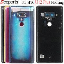 جديد الإسكان U12 زائد البطارية الغطاء الخلفي ل HTC U12 زائد غطاء البطارية الخلفي الحال مع عدسة الكاميرا ل HTC U12 + غطاء البطارية