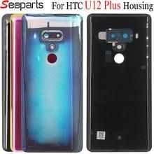 Новый корпус U12 Plus, задняя крышка аккумулятора для HTC U12 Plus, задняя крышка аккумулятора, чехол с объективом камеры для HTC U12 + крышка аккумулятора