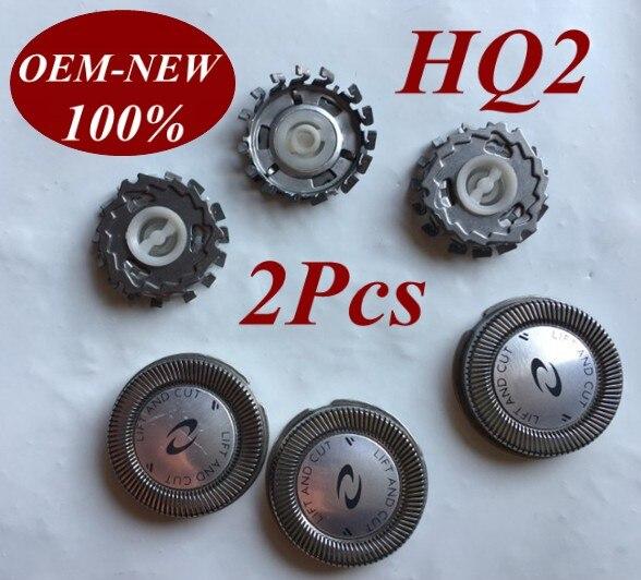 Сменные лезвия для электробритвы Philips HQ20 HQ22 HQ220 HQ26 HQ262 HQ282 HQ283 HQ284 HQ200 HQ202 HQ201, 2 шт.
