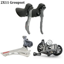 цена на SENSAH Road Bike 2x11 speed Shifter Lever Brake Bicycle Derailleur 11S Groupset Road Bicycle Group Compatible For Shimano Sram
