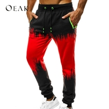 OEAK Лоскутные мужские повседневные брюки длинные брюки с карманами повседневные узкие брюки средняя талия calsas masculina