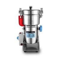 Высокая скорость электрическая шлифовальная машина 800 г китайская медицина мельница для кофе сухая еда порошок мельница шлифовальная маши