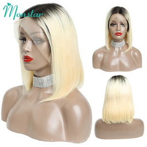 Image 2 - Monstar Blonde Ombre Colored 13*6 Short Bob Lace Front Human Hair Wig For Black Women 8   16 inch European Remy Straight 613 Wig