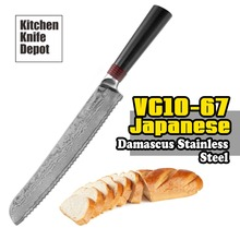 TUO Cutlery Ring Series 9″ Bread Knife VG-10 Japanese Damascus Stainless Steel Kitchen Slicing Cutting G10 Handle
