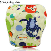 Infant Baby Swimming Diaper Washable Toddler Swim Nappies Adjustable Cloth Diaper for Swimming Reusable Swim Pants for 0-3 Years