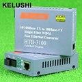 KELUSHI HTB-3100AB FTTH CATV Оптический Передатчик 1310 нм Волоконно-Оптический Конвертер Media Converter Одиночный Режим Приемопередатчик