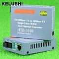 KELUSHI HTB-3100AB FTTH CATV Optical Transmitter 1310 1550nm Fiber Optic Converter Media Converter Single Mode Transceiver
