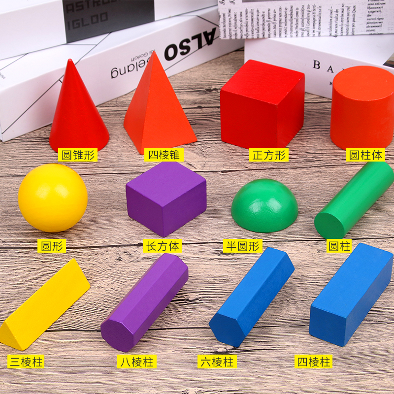 Image 4 - 12/15pcs Color Wooden Geometry Combination Teaching Aids Children Early Education Building Blocks 3D Educational Toys-in Wooden Blocks from Toys & Hobbies