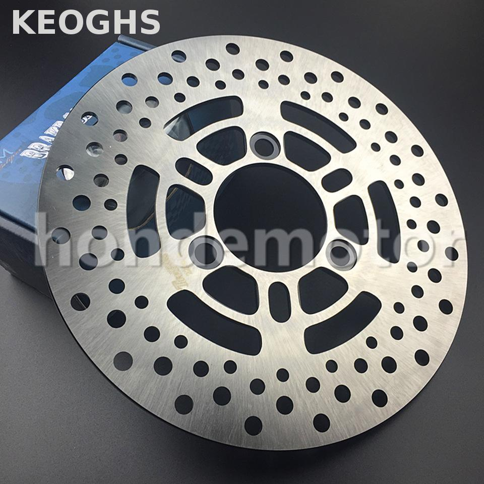 KEOGHS Motorcycle Brake Disc 220mm 200mm Disc Cnc Stainless Iron For Yamaha Scooter RSZ FORCE Modified keoghs motorcycle rear hydraulic disc brake set diy modify cnc rpm brake pumb for yamaha scooter dirt bike motorcross motorbike