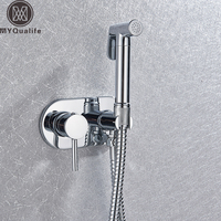 Brass Chrome Handheld Bidet Toilet Sprayer Head Portable Bidet Shower Set Wall Mounted Hot Cold Water Bidet Mixer Faucet