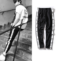 2017 Long Pants Casual Sweatpants Men Urban Clothing Hip Hop Streetwear Cotton Pants Man Elastic Waist