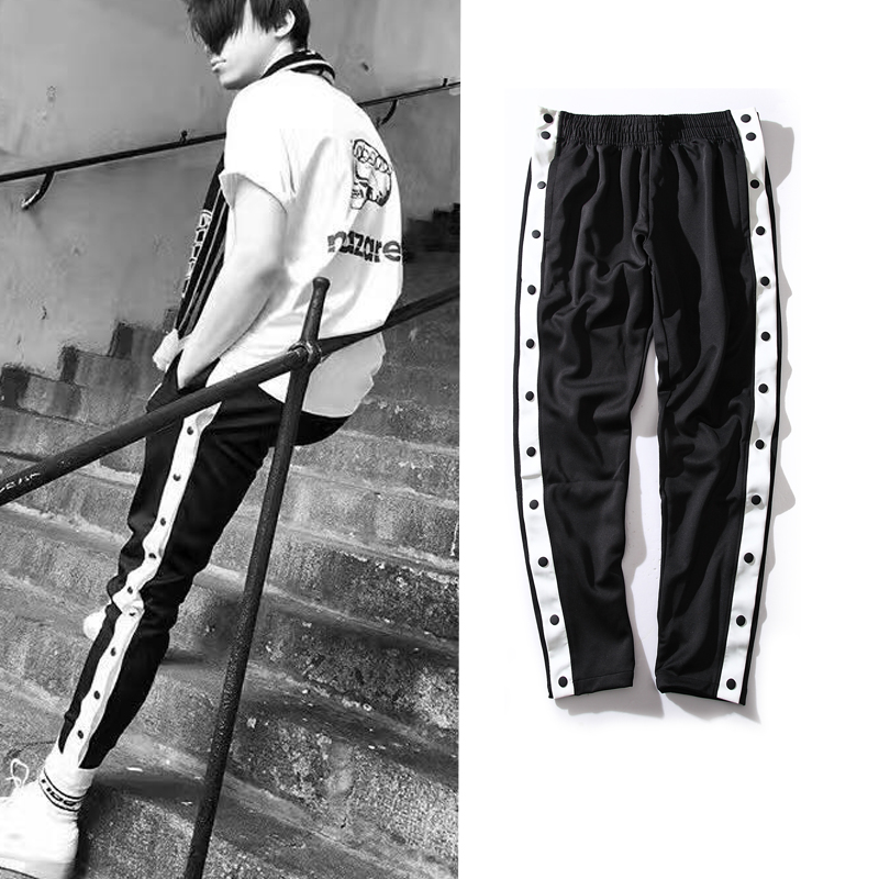 2017 long pants casual sweatpants men urban clothing hip hop streetwear cotton pants man elastic. Black Bedroom Furniture Sets. Home Design Ideas