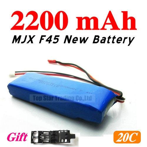 Free shipping MJX F45 F645 RC Helicopter Battery High Power Capacity 7.4V 2200mAh 20C Li-poly Battery (With Gift) lion power li po 11 1v 5300mah 40c high capacity lithium polymer battery for rc heli cars truck r c model toy free shipping