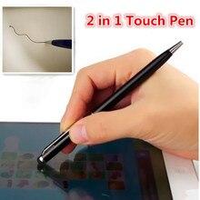 2 в 1 Мини Металл Емкостный Универсальный Планшеты touch Стилусы ручка из микрофибры Шариковая ручка для Iphone 5 6 7 ноутбук встроенный шариковая