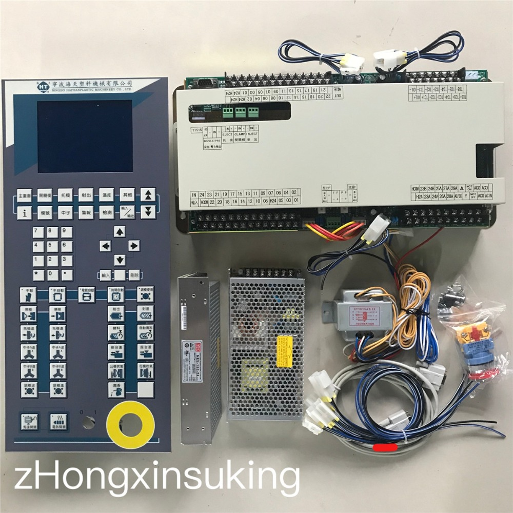 Techmation A62 A63 Control System Plc For Haitian Injection Plastic Molding Machine ( Freight Negotiate), Haitian Panel I300