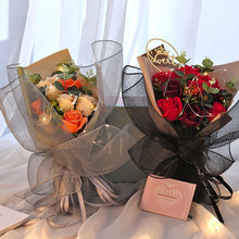 10 ярдов Кружевная Сетка Корейская DIY оберточная бумага марля цветок подарочная упаковка поставки простой цвет цветочный букет цветочное украшение