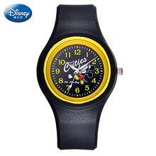 Disney бренда детский Кварцевые часы 30 м водонепроницаемый силиконовый Девушка Микки Минни Мультфильм анимация дети часы