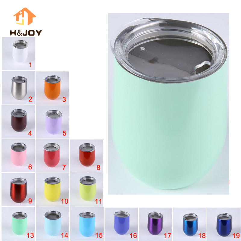 Coffee Mug 9 oz Stainless Steel Cup Water Bottle Beer Mugs Wine Glass tumbler Drink ware Mug With Lid copo color Egg Shaped Cup
