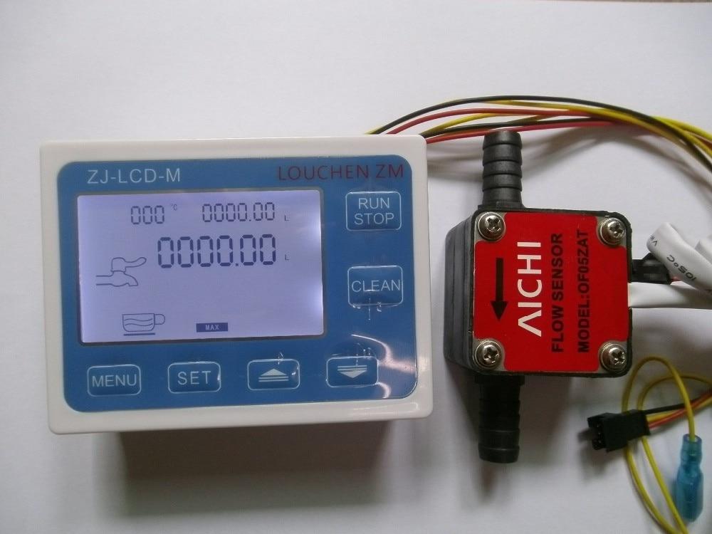 Nouveau débitmètre de mazout liquide avec 13mm pour le capteur de débit de vitesse d'essence Diesel conception Ultra mince qualité Durable